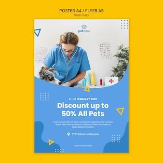 Plantilla de póster de consultas de descuento veterinario