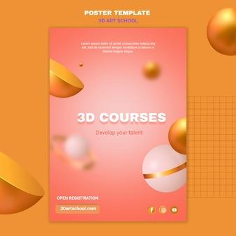 Plantilla de póster de cursos 3d
