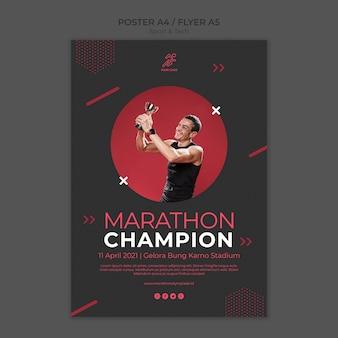 Plantilla de póster con deporte y tecnología.