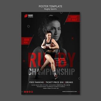 Plantilla de póster de deportes de rugby