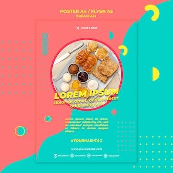 Plantilla de póster de desayuno inglés