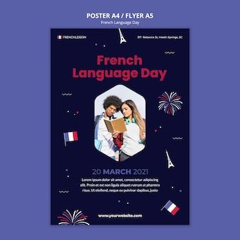 Plantilla de póster del día de la lengua francesa