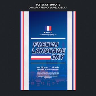 Plantilla de póster del día de la lengua francesa PSD Premium