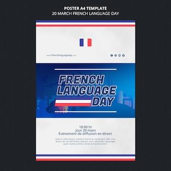 Plantilla de póster del día de la lengua francesa PSD gratuito