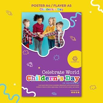 Plantilla de póster del día del niño