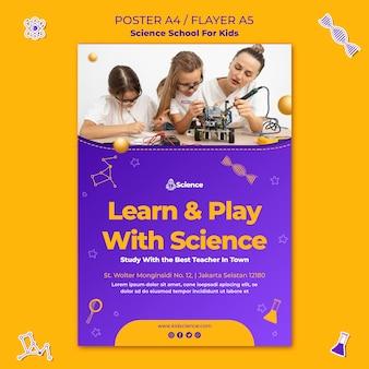 Plantilla de póster para la escuela de ciencias para niños.