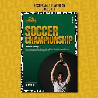 Plantilla de póster de la escuela de fútbol del campeonato
