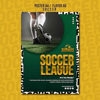 Plantilla de póster de la escuela de fútbol de la liga