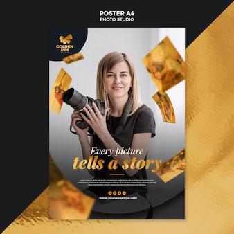 Plantilla de póster de estudio fotográfico
