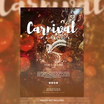 Plantilla de póster de fiesta de carnaval