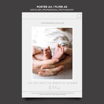 Plantilla de póster de fotografía profesional