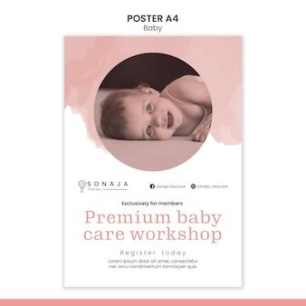 Plantilla de póster para guardería infantil.