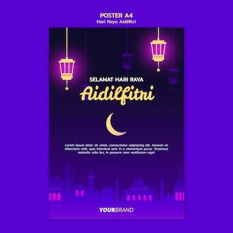 Plantilla de póster de hari raya aidilfitri con linternas y luna