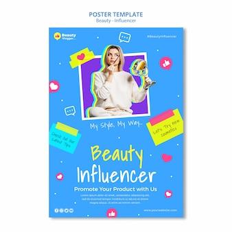 Plantilla de póster de influencer de belleza