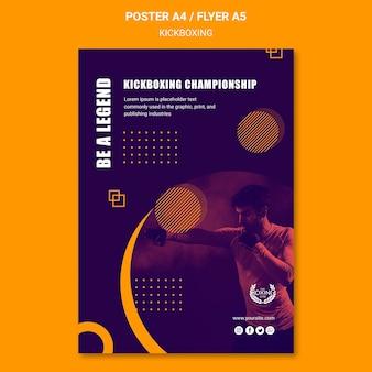 Sé una plantilla de póster de kickboxing de leyenda