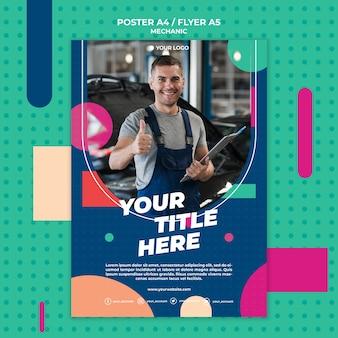 Plantilla de póster para mecánico profesional