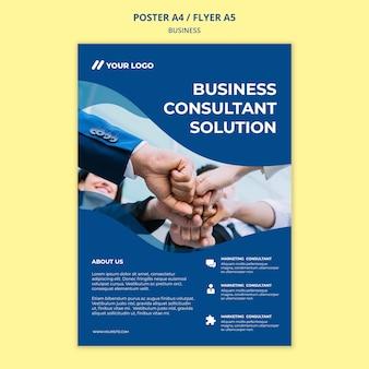 Plantilla de póster de negocios con compañeros de trabajo