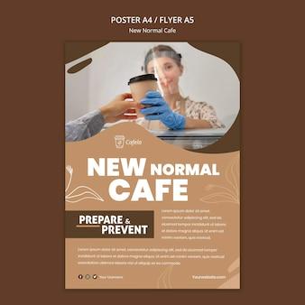 Plantilla de póster para nueva cafetería normal.