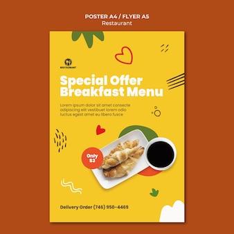 Plantilla de póster de oferta de desayuno especial