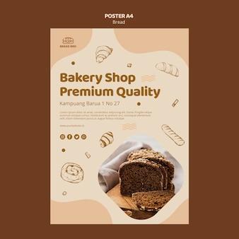 Plantilla de póster para panadería