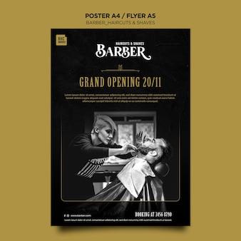 Plantilla de póster de peluquería