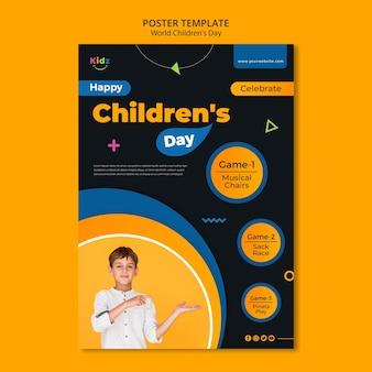 Plantilla de póster publicitario del día del niño
