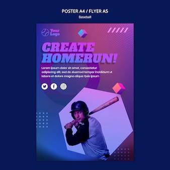 Plantilla de póster publicitario de entrenamiento de béisbol