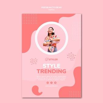Plantilla de póster publicitario de moda