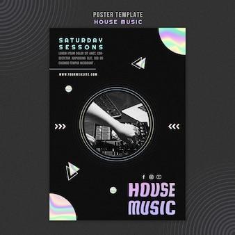 Plantilla de póster publicitario de música house