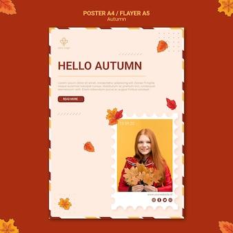 Plantilla de póster publicitario de otoño