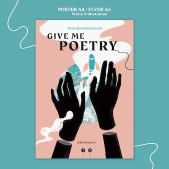 Plantilla de póster publicitario de poesía