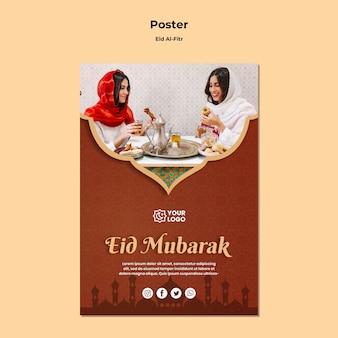 Plantilla de póster para ramadhan kareem