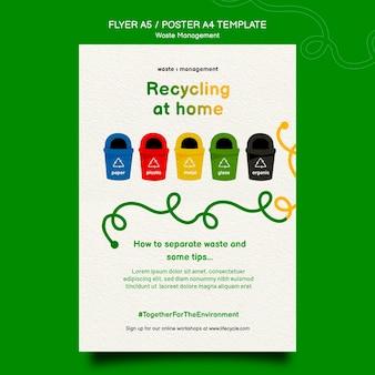 Plantilla de póster de reciclaje en casa