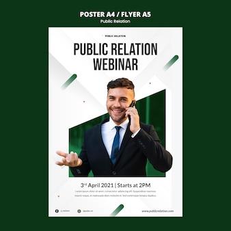 Plantilla de póster de relaciones públicas