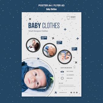 Plantilla de póster de ropa de bebé
