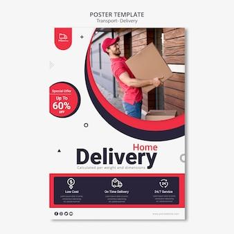 Plantilla de póster de servicio de entrega