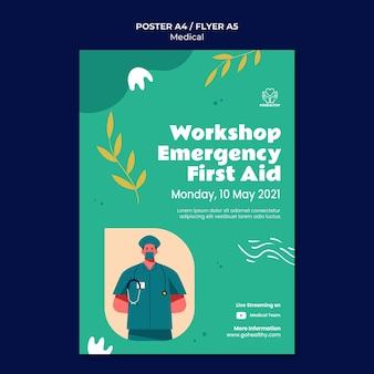 Plantilla de póster de taller de emergencia