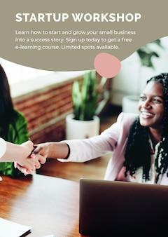 Plantilla de póster de taller de inicio psd para pequeñas empresas