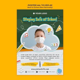 Plantilla de póster de la temporada de regreso a la escuela