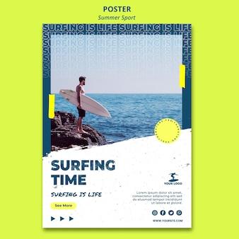 Plantilla de póster de tiempo de surf