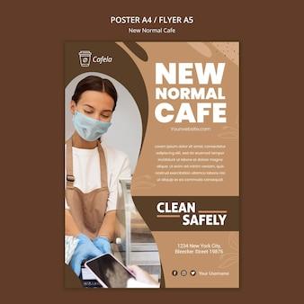 Plantilla de póster vertical para nueva cafetería normal.