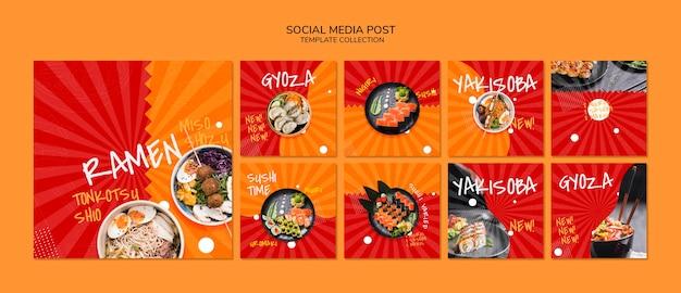 Plantilla para posts de instagram o banners cuadrados con diseño para restaurante de sushi japonés, oriental o asiático