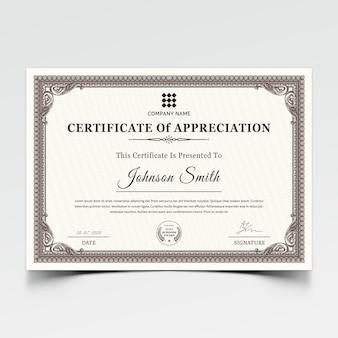 Plantilla de premio de certificado clásico