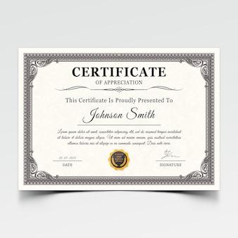 Plantilla de premio de certificado moderno