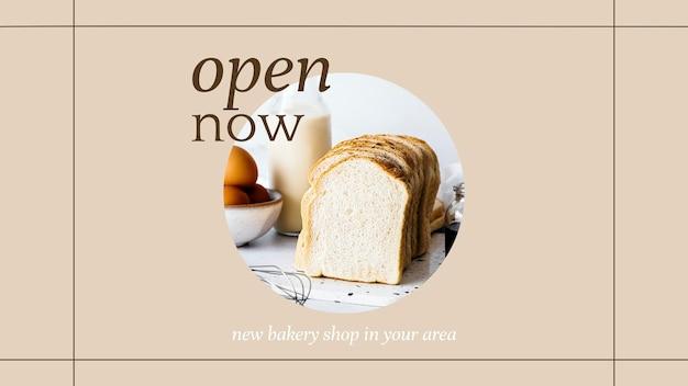 Plantilla de presentación psd abierta ahora para marketing de panadería y cafetería