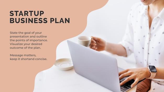 Plantilla de presentación psd para plan de negocios de inicio