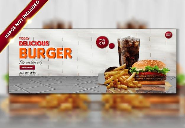 Plantilla de promoción de banner de facebook de menú de comida de hamburguesa deliciosa