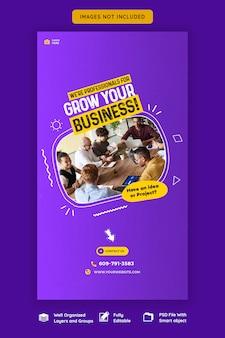 Plantilla de promoción empresarial e historia corporativa de instagram