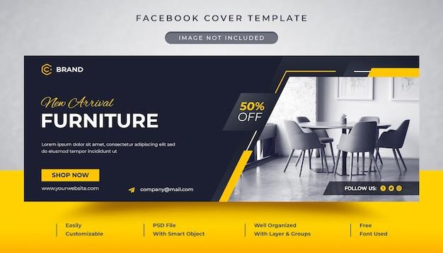 Plantilla promocional de portada de facebook y banner web de venta de muebles de nueva llegada