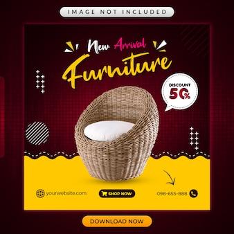 Plantilla promocional de redes sociales de venta de muebles de nueva llegada